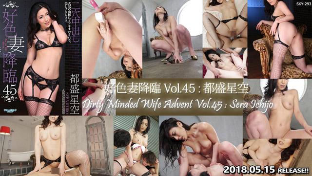 http://blog.tokyo-hot.com/SKY-293_640_360.jpg