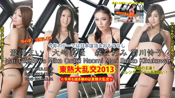 new12-16-2013.jpg