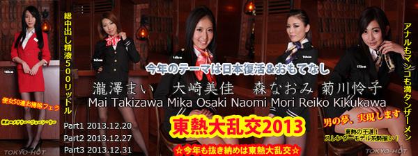 new12-23-2013.jpg