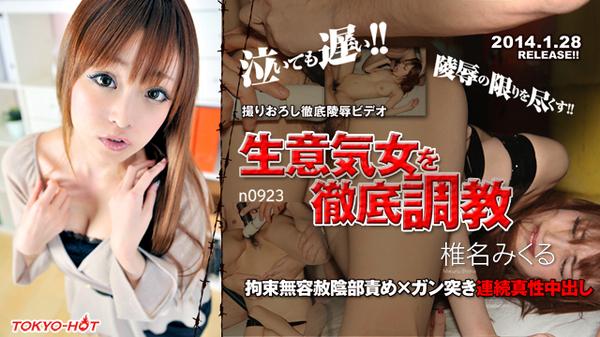 new2014-01-28.jpg
