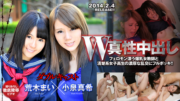new2014-02-04.jpg