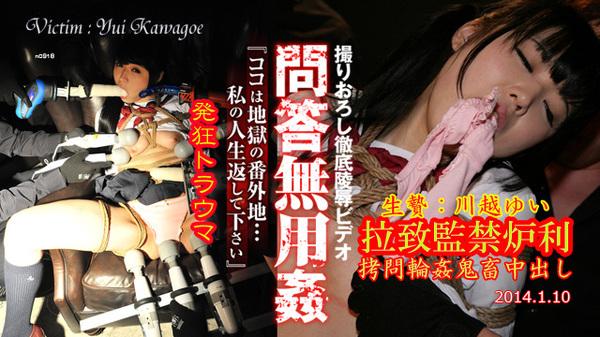 yui_kawagoe640x360.jpg