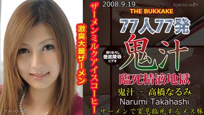 n0364-201280x720.jpg