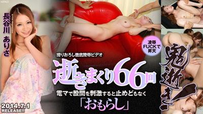 new2014-07-01.jpg