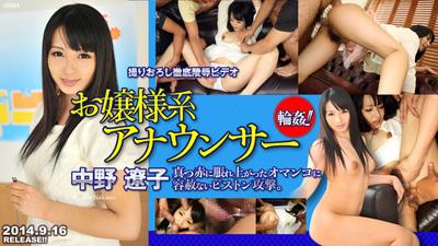 new2014-09-16.jpg