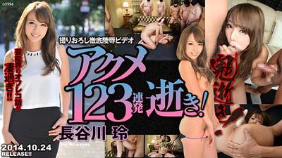 new2014-10-24.jpg