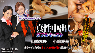 new2014-12-16.jpg