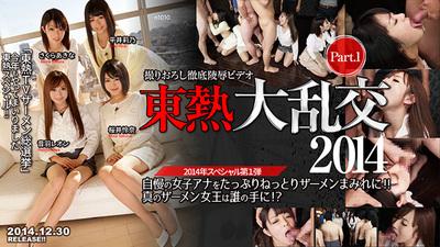 new2014-12-30.jpg