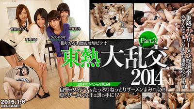 new2015-01-06.jpg