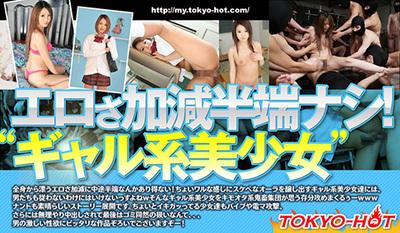 480_280_girl_j.jpg