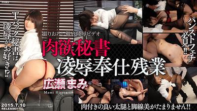 new2015-07-10.jpg