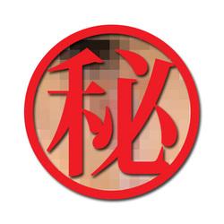 Maru-hi_001-thumb-250xauto-3259.jpg