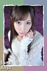 w0327_sana_anju_v.jpg