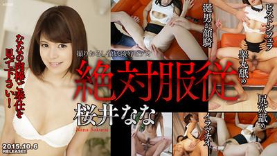 n1088_640_360.jpg