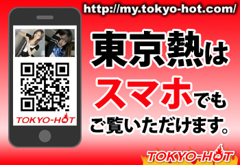 mo-ad-j_350_240.jpg