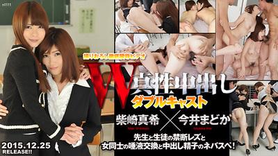 n1111_maki_and_madoka_640_360.jpg