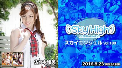 SKY-300_640_360.jpg