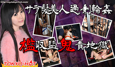 480_280_long-hair-cage_j.jpg