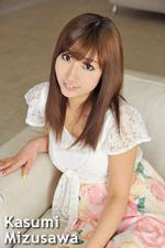 e1017kasumi_mizusawa.jpg