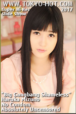 s1360_haruka_mizuno.jpg