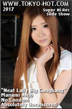 s1361_manami_anjo.jpg