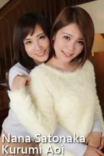 e1080nana_satonaka_kurumi_aoi.jpg