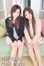 e1099mei_yuki_maki_muto.jpg