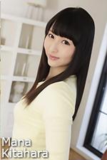 e1100mana_kitahara.jpg