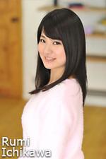 e1113rumi_ichikawa.jpg