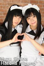 e1123yuzu_shiina_haruka_mizuno.jpg