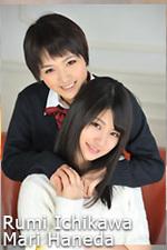 e1125rumi_ichikawa_mari_haneda.jpg