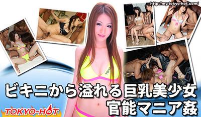 480_280_bikini-boobs_j.jpg