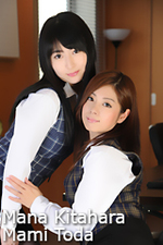 e1139mana_kitahara_mami_toda.jpg
