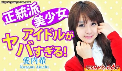 480_280_aiuchi-n-sp_j.jpg