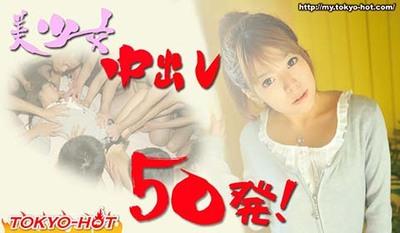 480_280_girl-cumshoot50_j.jpg