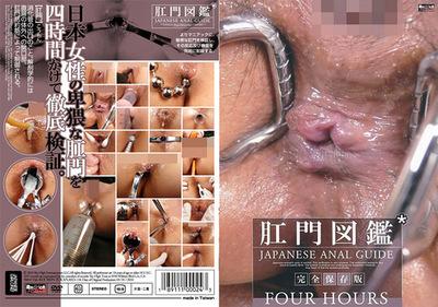 dvd1red1180-640.jpg