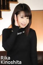 e1144rika_kinoshita.jpg
