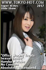 s1437_haruka_watabe.jpg