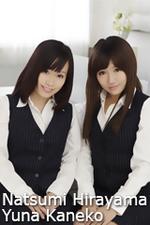 e1166natsumi_hirayama_yuna_kaneko.jpg