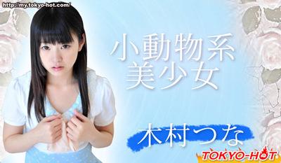480_280_tsuna_kimura_j.jpg