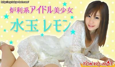 480_280_lemon_mizutama_j.jpg