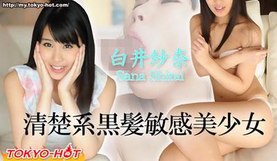 480_280_sana_shirai_j.jpg