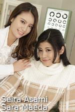 e1180seira_asami_sara_maeda.jpg