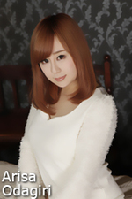 e1184arisa_odagiri.jpg
