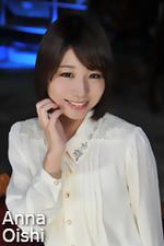 e1192anna_oishi.jpg