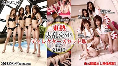 n1287_640_360-002.jpg