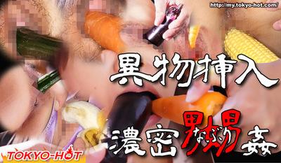 ibutsu-yasai_j_480.jpg