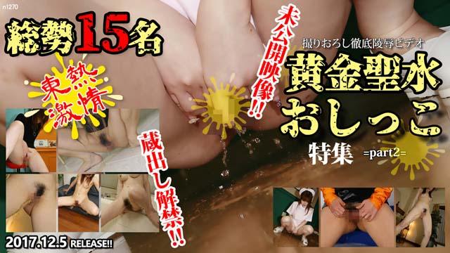 http://blog.tokyo-hot.com/n1270_640_360.jpg