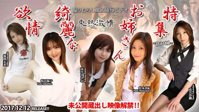 http://blog.tokyo-hot.com/n1272_640_360.jpg