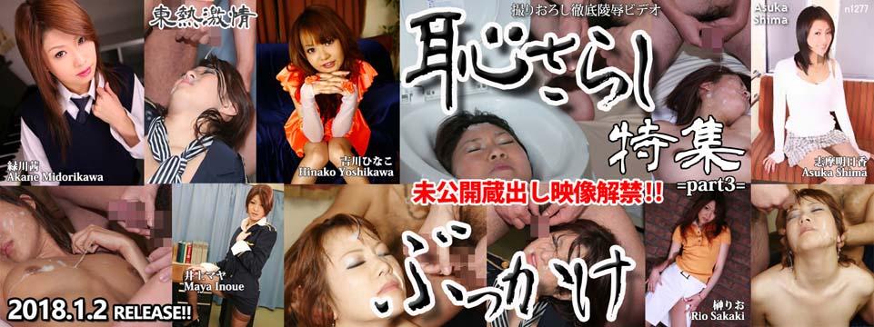 http://blog.tokyo-hot.com/n1277_default.jpg